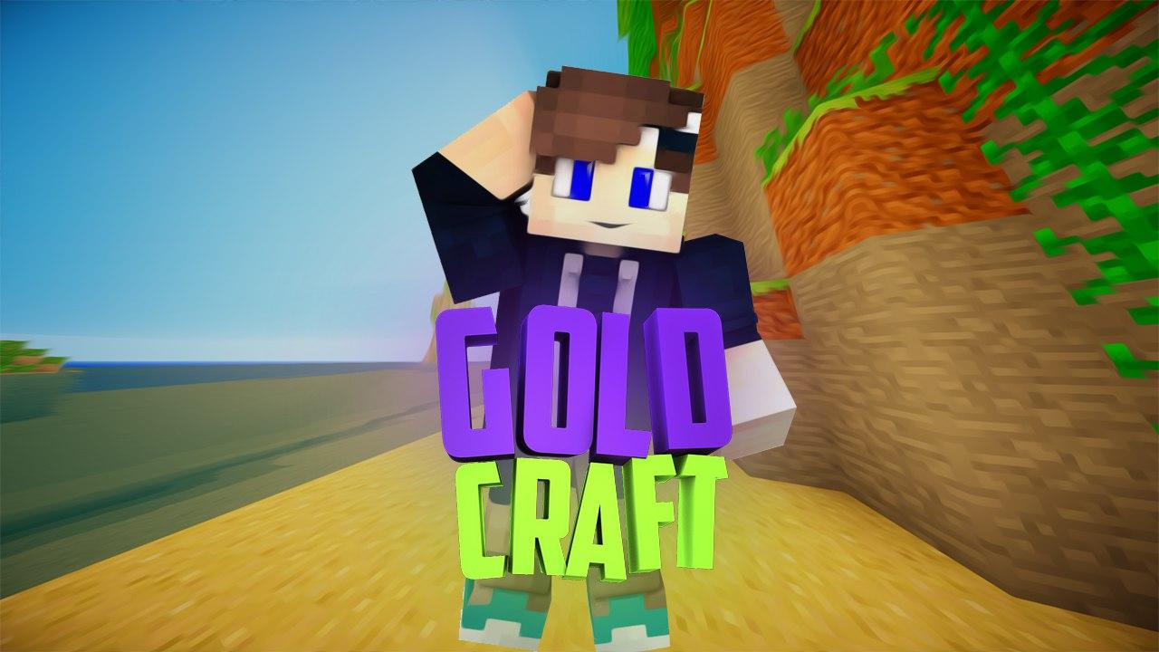 GoldCraft → 1.0.0 150 Слотов