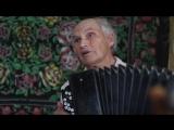 Филат Иванович Снигирёв гармонист из деревни Самки