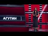 Голубчик Леонсия Эрденко - Голос 2017