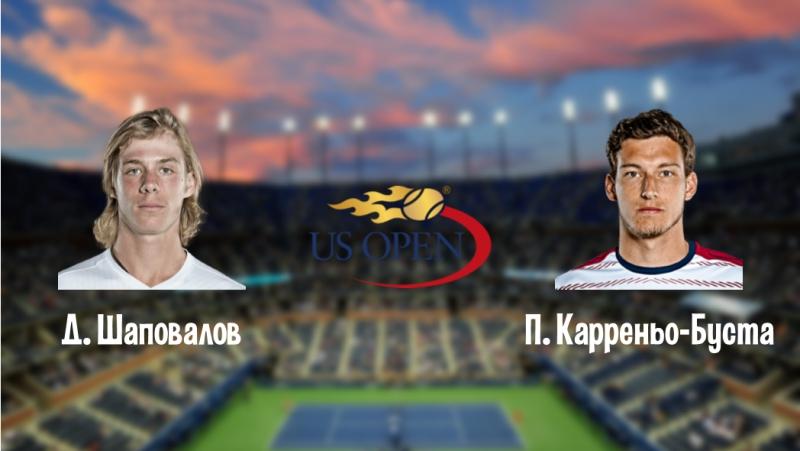 US Open Д Шаповалов П Карреньо Буста 1 8