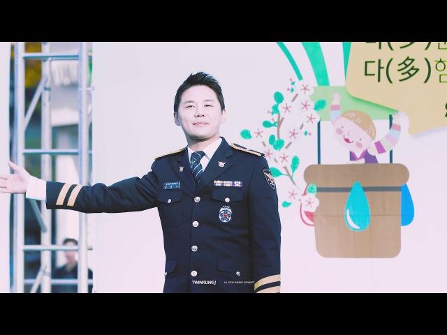 171029 세계인 어울림 한마당 축제 XIA 김준수 _ 사랑에 빠지고 싶다
