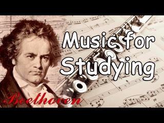 Beethoven Classical Music for Studying and Concentration, Relaxation | Study Music Instrumental
