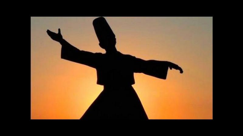 Танцующие дервиши – зрелище завораживающее! Суфийская мистическая музыка ♥ ♡ ♫ ♪ ☂