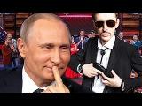 Камеди клаб 2017 про Путина!! До слез!!