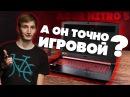 ACER NITRO 5 Игровой ноутбук за 999$!