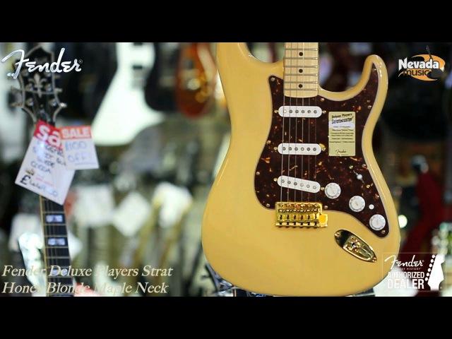 Fender Deluxe Players Strat in Honey Blonde - Quick Look