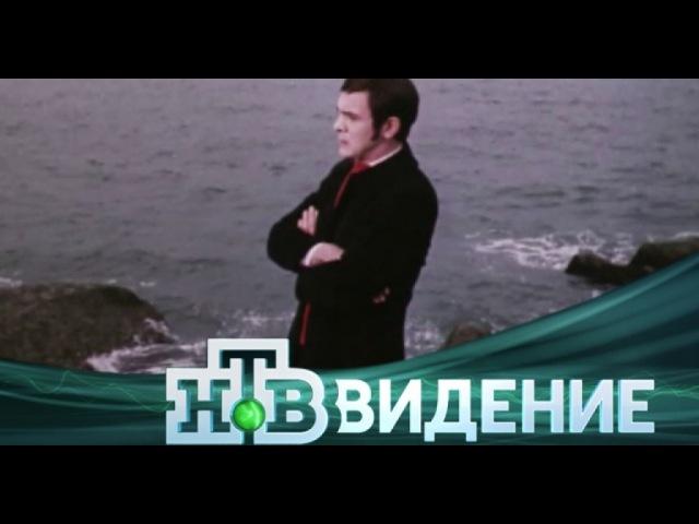Неизвестные страницы жизни легендарного певца в фильме «Муслим Магомаев. Возвр ...