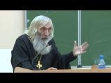 89. Протоиерей Евгений Соколов. Разбор Символа Веры.