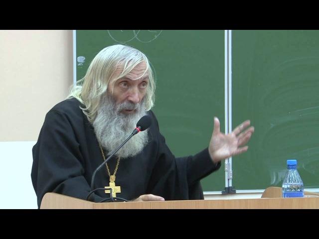 Протоиерей Евгений Соколов Разбор Символа Веры Лекция восьмая