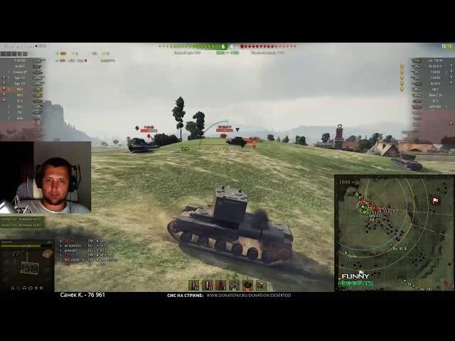 Бомбардир с КВ-2, Дез, Стикс, Ромка, нарезка моменты в бою.