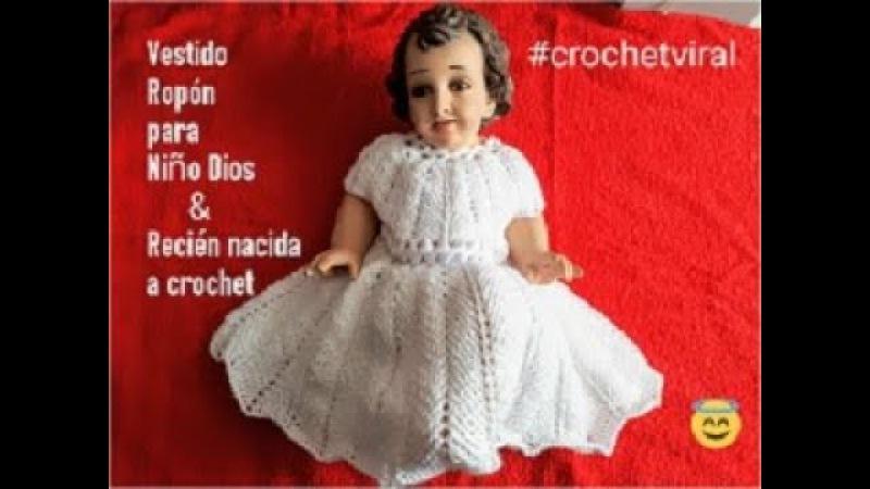 Vestido - Ropon para niño Dios a crochet punto espiga o trigo a crochet