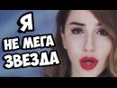 видео№4 (Дреев