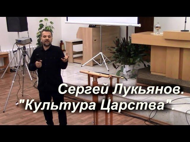Живая вера Стерлитамак. Культура Царства 04.11.17