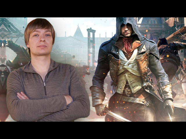 Голос Арно Дориана - Пётр Гланц (Assassin's Creed Unity)