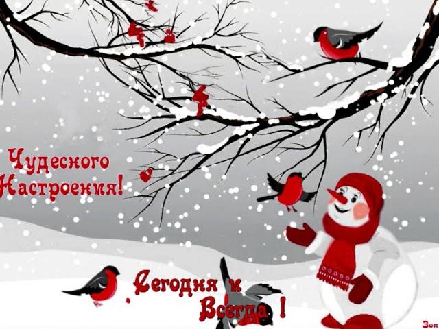 Снег кружится летает летает