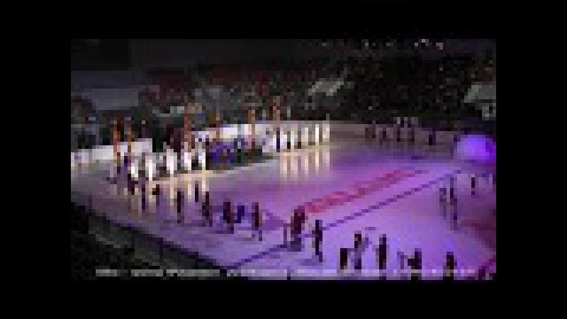 Открытие ледового дворца спорта с шоу-группой Россияне