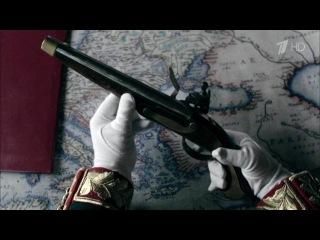 «Нулевая Мировая. 2 серия». Документально-игровой фильм оКрымской войне 1853-1856 г ...