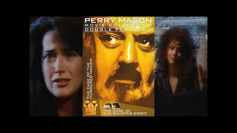 Перри Мейсон: Дело о зловещем призраке. Прекрасная Сьюзен видит падение писател ...