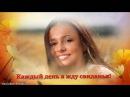 Букет из Белых роз Ирина Круг и Виктор Королёв HD 1080p YouTubevia torchbrowser com