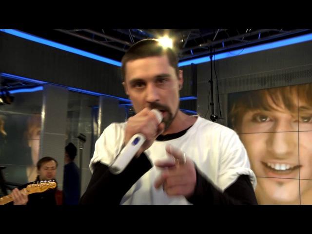 Дима Билан - Я Ночной Хулиган (LIVE Авторадио)