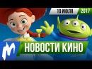 Новости кино Аладдин Доктор Кто История игрушек Джордж Мартин