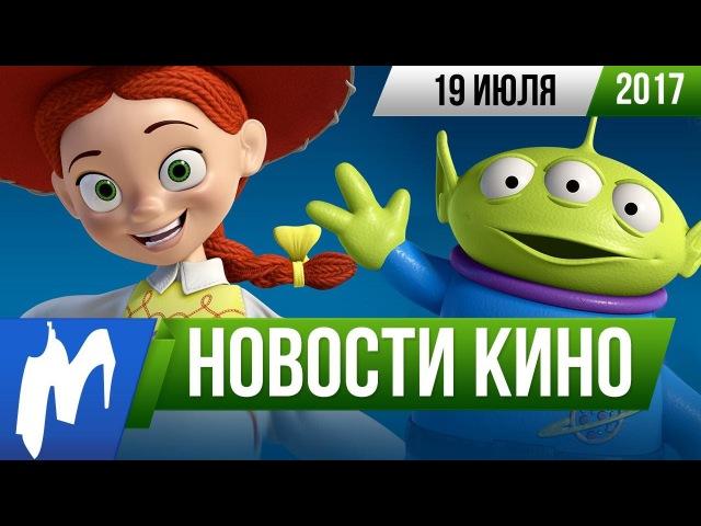 Новости кино: Аладдин, Доктор Кто, История игрушек, Джордж Мартин