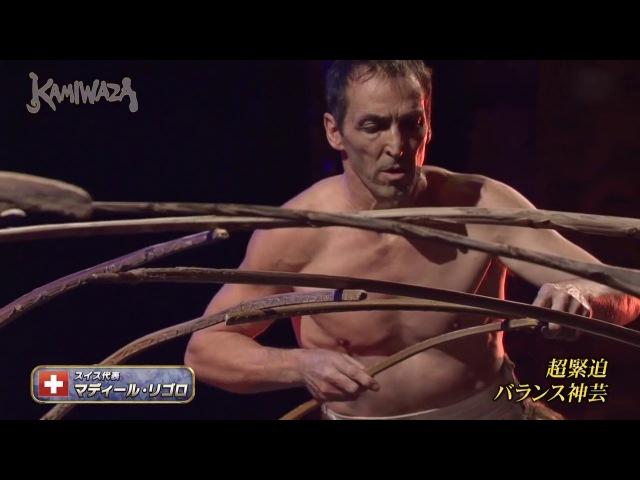 Победитель японского шоу талантов KAMIWAZA 2013. Потрясающий номер !