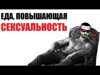 kak-uvelichit-svoyu-seksualnost