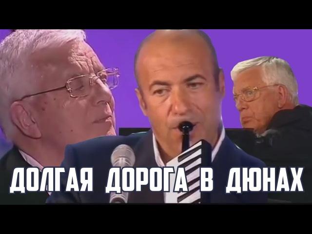 Раймонд Паулс и Игорь Крутой - Музыка из к/ф