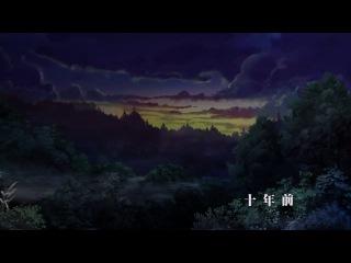 1 серия Qui Shui Yi Yun русская озвучка Slayer - Таинственная гладь опасений 01