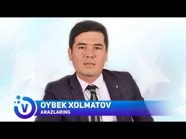Oybek Xolmatov - Arazlaring | Ойбек Холматов - Аразларинг (music version) 2017