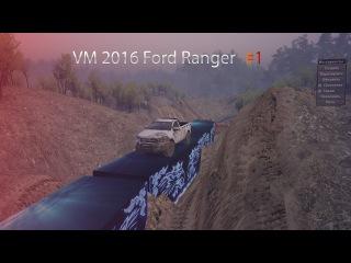 Жесткий тест на полигоне VM 2016 Ford Ranger - SpinTires
