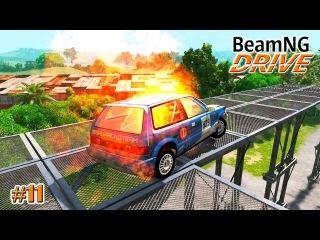 BeamNG.drive ЖЕСТКИЕ ИСПЫТАНИЯ (Crash test) 11 серия
