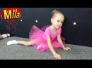 Милана Балерина 👯 Первый Концерт💃Дети Танцуют
