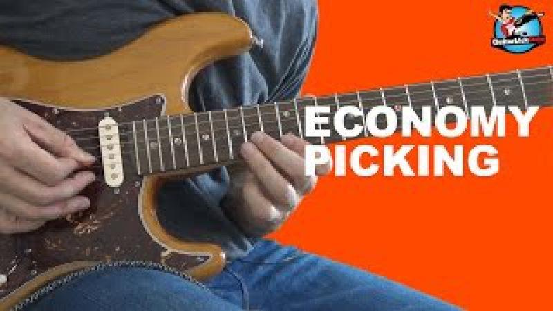 How to Master Economy Picking - Economy Picking Guitar Exercises