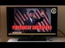 21 Savage Bank Account Parody President Kidnapped version iamkingvader