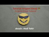 Tutorial Cara Membuat Origami Emoji  'Kacamata Hitam'  How to Make Origami Emoji 'Sunglasses'