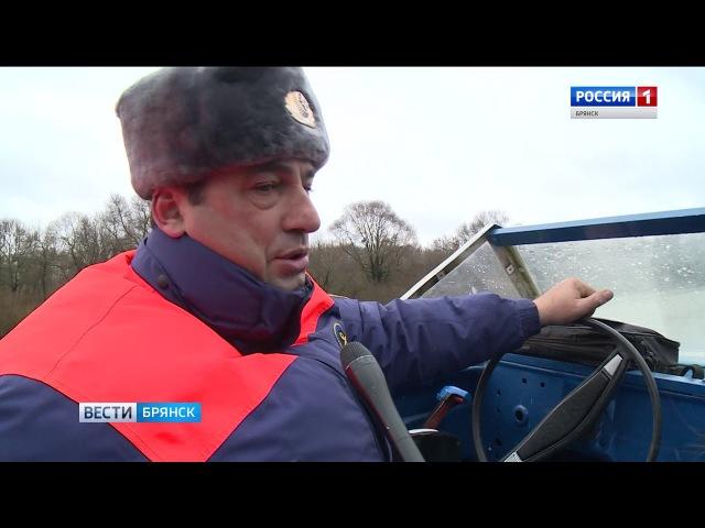 Лучший инспектор ГИМС на Брянщине