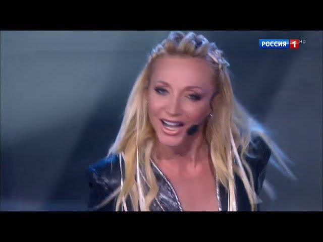 Кристина Орбакайте - Жестокая любовь. Юбилейный концерт Киркорова. 50 лет