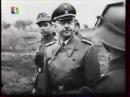 Гитлер. Приход к власти. Документальный фильм Кнут для Адольфа Гитлера.