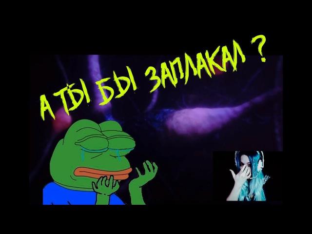 А ты бы Заплакал ? 😓Настя Симиютина - Момент со стрима - Mass Effect Andromeda - Погиб отец...