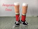 Como tejer piernas muñeco futbolista amigurumis Petus TERCERA PARTE