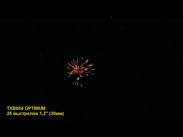 TXB804 OPTIMUM