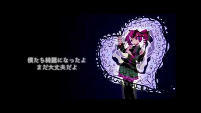 【UTAUオリジナル曲】len【UTAU3人娘】