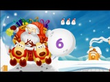 Christmas Magic Numbers 1 to 10 kids leam number 123 Game for Children
