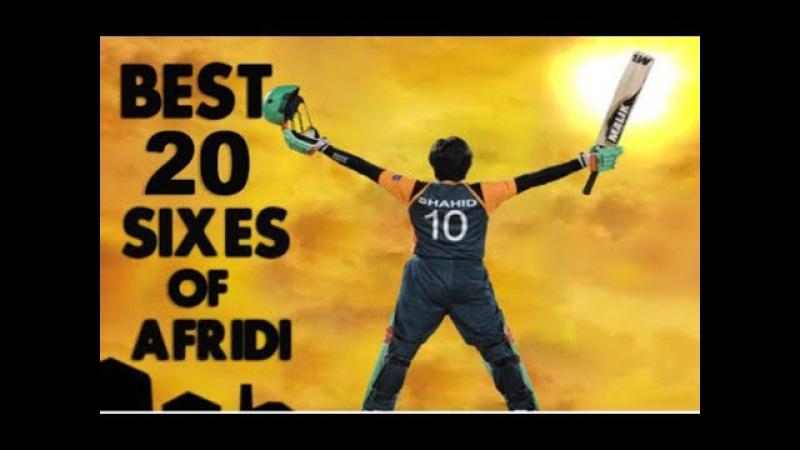 Shahid khan afridi best 20 sixes records videos|Batting longest biggest six in cricket history|boom