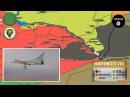 24 ноября 2017 Военная обстановка в Сирии Силы США остановятся в Сирии чтобы пози