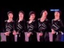 Гран при по художественной гимнастике Москва 2016 Гала Вайнахская Лезгинка хорео ...