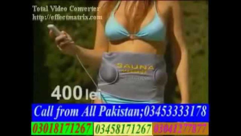 Sauna Massage Velform at newteleshop Price In Pakistan,Lahore,Karachi,Islamabad ...03453333178