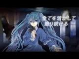 Evillious AMV VII-Akiko Shikata